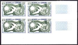 Comoros (1958) Human Rights. Imperforate Corner Block Of 4.  Scott No 44, Yvert No 15. - Autres