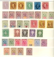 Sarawak Belle Petite Collection D'anciens 1871/1908. Bonnes Valeurs. B/TB. A Saisir! - Sarawak (...-1963)