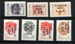 ALTAI 1993,  LOCAL ISSUE OVERPRINTED, 7 Valeurs Surcharges Overprinted Sur URSS Et RUSSIE. R242 - Errors & Oddities