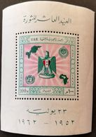 Egypt 1962 10th. Anniv. Of The Revolution S/S - Egypt