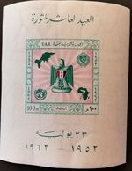 Egypt 1962 10th. Anniv. Of The Revolution S/S Imperforated - Egypt