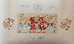 Egypt 1966 14th. Anniv. Of The Revolution - Egypt