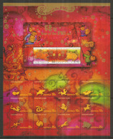 ILE CHRISTMAS (Océan Indien) Animaux Du Zodiaque Chinois, Feuillet Neuf ** Côte 15 €, Année 2007 - Nouvel An Chinois