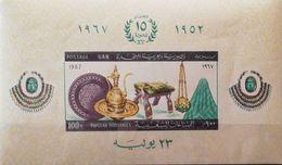 Egypt 1967 15th. Anniv  Of The Revolution  S/S - Egypt