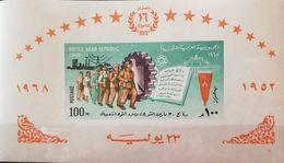 Egypt 1968 16th. Anniv. Of The Revolution S/S - Egypt