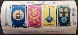 Egypt  1969 Millenium Of The Founding Of Cairo S/S - Egypt
