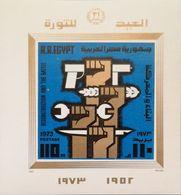 Egypt 1973 21st. Anniv. Of The Revolution S/S - Unused Stamps