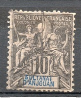 Ex-colonies & Protectorats (ANJOUAN) - 1892-99 - N° 5 - 10 C. Noir Sur Lilas - Anjouan (1892-1912)