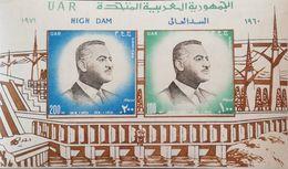 Egypt 1971 Pres. Nasser S/S - Unused Stamps