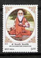 INDIA, 2012, Sri Shivarathri Shivayogi, MNH, (**) - India
