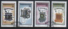 Bophuthatswana Set Of Stamps Celebrating History Of The Telephone (4th Series) From 1984. - Bophuthatswana