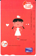 JAPAN - Comic, Akaihane, Tosho Card Y500, Used - Gift Cards