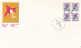 FLOWERS. FDC CANADA OTTAWA CIRCA 1977. STAMP BLOCK - BLEUP - 1971-1980