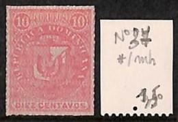 [814367] */Mh-Dominicaine (République)  - N° 37, 10c Rouge, Armoiries - Dominicaine (République)
