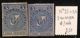 [814378] */Mh-Dominicaine (République)  - N° 27+36,  Armoiries, Nuance - Dominicaine (République)