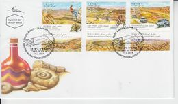 ISRAEL 2014 MAKHTESH ANCIENT EROSION CRATERS SNAPLING JEEPING CYCLING FDC - FDC