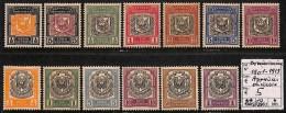 [814651] */Mh-Dominicaine (République)        1901-1913 -  Armoiries - Dominicaine (République)