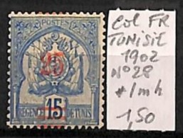 [814805] */Mh-France (colonies) 1902 - N° 28, - Tunisie (1888-1955)