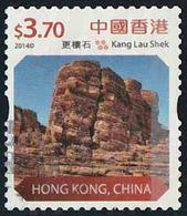 Hong-Kong 2014 Yv. N°1744 - Hong Kong Global Geopark - 3,70$ Kang Lau Shek - Oblitéré - Oblitérés