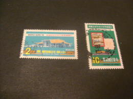 K8170- Set Used Rep. Of China- 1978- SC. 2090-2091- Rocpex ,int. Stamp Exhibition - 1949 - ... République Populaire