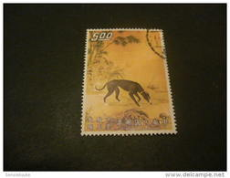 K8673- Stamp Used China-1971-SC. 1743- Dogs- Young Black Dragon- $5 - 1949 - ... République Populaire