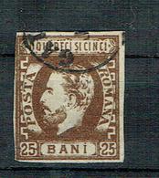 RUMANIA ROMANIA 25 BANI KAROL I 1869 - FDC