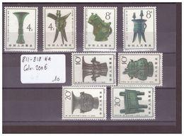 CHINA - No Michel 811-818 ** ( MNH - SANS CHARNIERE ) WARNING: NO PAYPAL!!!   -  Cote: 200 € - 1949 - ... Volksrepublik