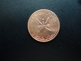 OMAN : 10 BAISA  2011 - 1432  KM 151   Non Circulé - Omán