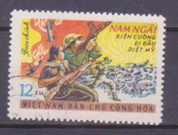 68-054 /  VIETNAM - 1969   FIGHT For FREEDOM  Mi  563 O - Vietnam