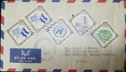 O) 1955 HONDURAS, UN EMBLEM 2c - UN BUILDING 3c - SHIELD  5c - HONOR THE UNITED NATIONS, AIRMAIL TO USA - Honduras