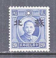 JAPANESE OCCUPATION  SUPEH  7 N 4    TYPE  II   *   No Wmk. - 1941-45 Noord-China