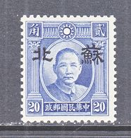 JAPANESE OCCUPATION  SUPEH  7 N 4    TYPE  II   *   No Wmk. - 1941-45 Chine Du Nord