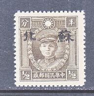 JAPANESE OCCUPATION  SUPEH  7 N 5    TYPE  I  Perf. 14   **   No Wmk. - 1941-45 Noord-China