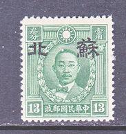 JAPANESE OCCUPATION  SUPEH  7 N  7    TYPE  II  Perf. 14   **   No Wmk. - 1941-45 Noord-China