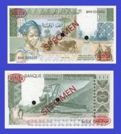 Mauritania 1000 Ouguiya  1977 - REPLICA --  REPRODUCTION - Mauritania