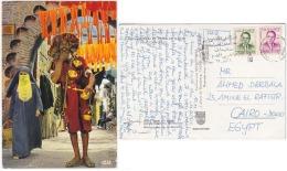 MAS18008 Morocco Maroc 1974 Postcard Franking King Hassan W/ Slogan / Marrakesh To Cairo Egypt - Morocco (1956-...)