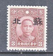 JAPANESE OCCUPATION  SUPEH  7 N  9    TYPE  II  Perf. 12 1/2   **   No Wmk. - 1941-45 Northern China