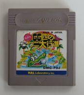 Game Boy Japanese : Pinball: 66-hiki No Wani Daikoushin DMG-PBJ - Nintendo Game Boy