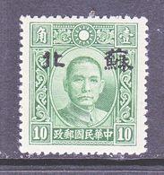 JAPANESE OCCUPATION  SUPEH  7 N 19  TYPE  I  **   Perf 14  SECRET  MARK   No Wmk - 1941-45 Northern China