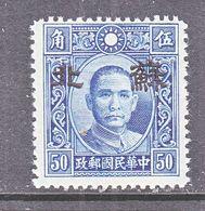 JAPANESE OCCUPATION  SUPEH  7 N 21  TYPE  II  **   Perf 14  SECRET  MARK   No Wmk - 1941-45 Chine Du Nord