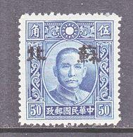 JAPANESE OCCUPATION  SUPEH  7 N 21 A  TYPE  I  **   Perf 14  SECRET  MARK   No Wmk - 1941-45 Noord-China