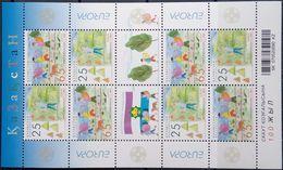 Kazakhstan, 2007, Mi. 580-81, Y&T 495-96, Sc. 550, SG 549-50, Europa, Centenary Of Scouting, MNH - 2007
