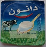 Egypt - Couvercle De Yoghurt  Danone Arabic (foil) (Egypte) (Egitto) (Ägypten) (Egipto) (Egypten) Africa - Milk Tops (Milk Lids)