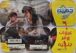 Egypt - Couvercle De Yoghurt Juhayna Offer 6 Pieces (foil) (Egypte) (Egitto) (Ägypten) (Egipto) (Egypten) Africa - Milk Tops (Milk Lids)