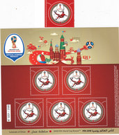 Oman New Issue 2018, World Cup Foot-Ball Russia 1v.+ 1 S.sheet Compl. MNH- Limited - SKRILL PAYMENT ONLY - Oman
