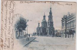 Russie   L église  Des  Bourgeois - Russie