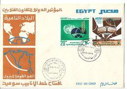 Egypt FDC 1978 Pipeline From Suez To Alexandria 20m, UN Emblem, Globe And Grain 20 M - Egypt