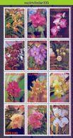 Nds1326 * SPECIAL* FLORA BLOEMEN ORCHIDEE FLOWERS ORCHIDS BLUMEN FLEURS FLORES SURINAME 2005 PF/MNH - Orchideeën