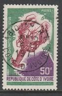 Ivory Coast 1971 Marine Life  50f Multicoloured SW 388 O Used - Ivory Coast (1960-...)