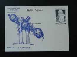 51 Marne Reims Planetarium Entier Postal Juva Rouen Stationery Card - Astronomie